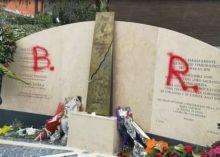 ROMA – SCOPERTO DAI CARABINIERI L'AUTORE DEL DETURPAMENTO DEL MONUMENTO DEDICATO AI MARTIRI DI VIA FANI