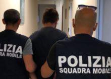 RAGUSA: RAPINE CON PESTAGGIO ALTRI DUE GIOVANI IN CARCERE